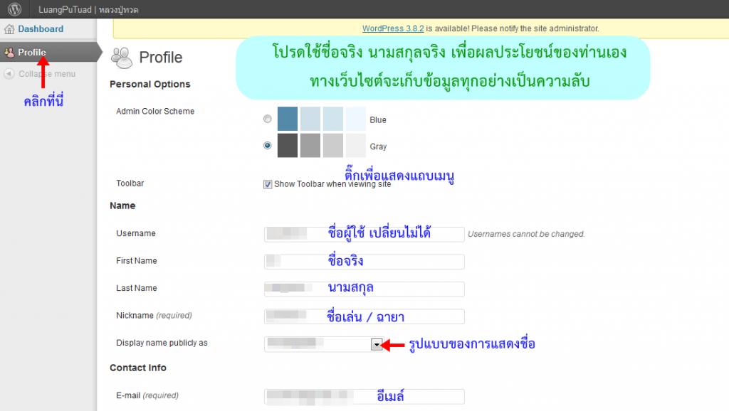 4_profile_home