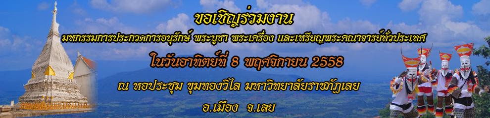 IM581578_1444018865