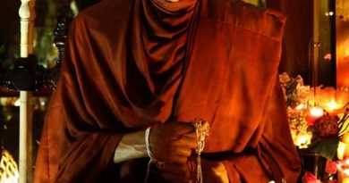 น้อมรำลึกวันมรณภาพ 145 ปี สมเด็จพระพุฒาจารย์ (โต พรหมรังสี)