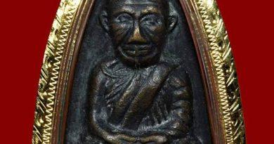 หลวงปู่ทวด พิมพ์หลังหนังสือใหญ่ ปี 2505