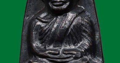 หลวงปู่ทวด พิมพ์หลังหนังสือเล็ก ว จุด ปี 2505 วัดช้างให้ จ.ปัตตานี